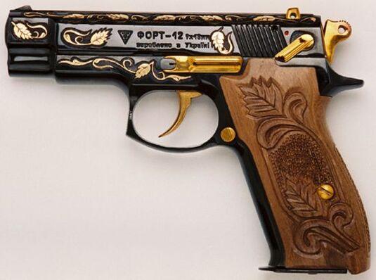 Наградное оружие Украины