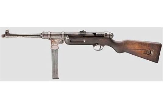 MP-41 – ограниченная серия