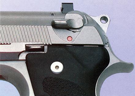 Меры безопасности при стрельбе