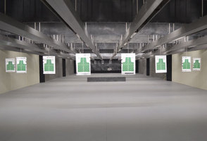 Стрелковая галерея